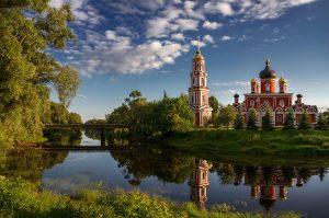 Старая Русса Новгородская Область