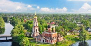 Курортный город Старая Русса